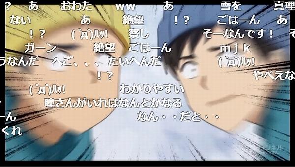 12話 (7)