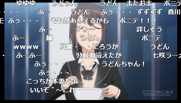10話 (111)