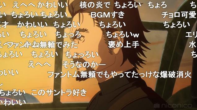 7話 (79)
