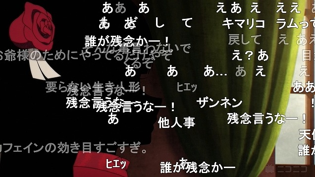 10話 (181)
