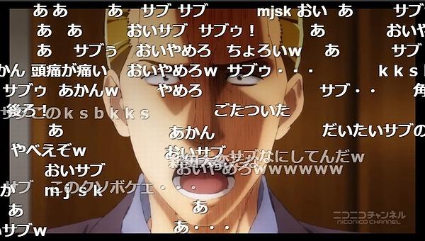 9話 (80)