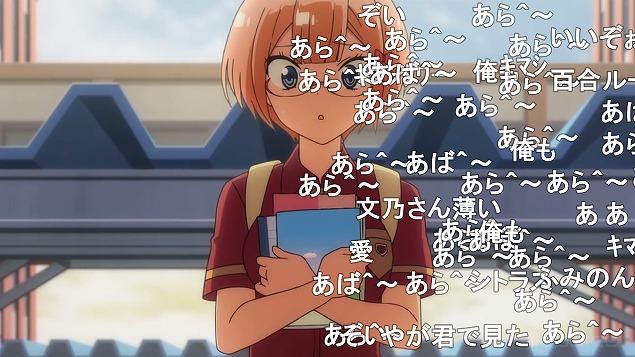 6話 (71)