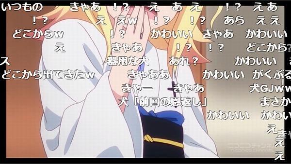 12話 (141)