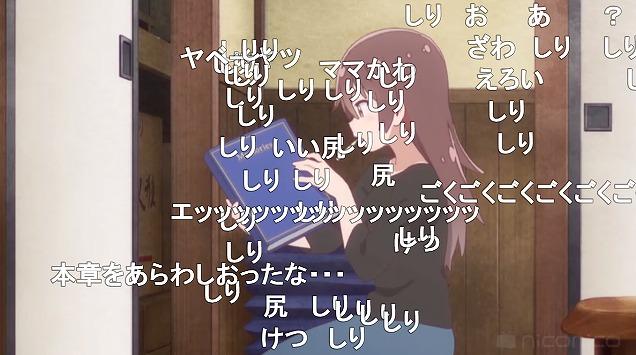 8話 (159)