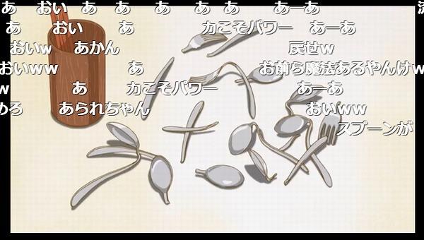 5話 (127)