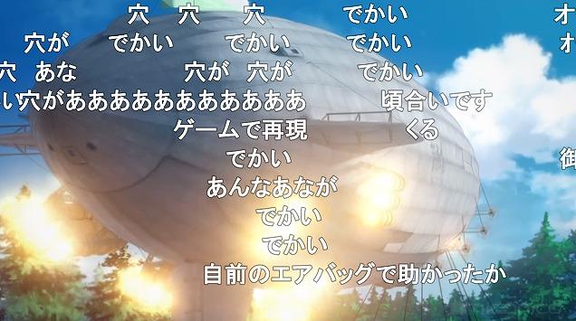 12話 (91)