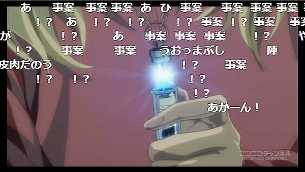 4話 (52)