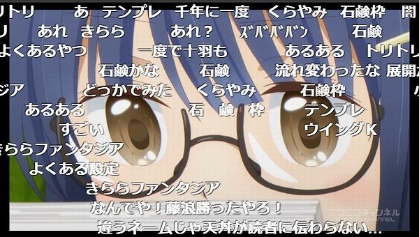11話 (105)