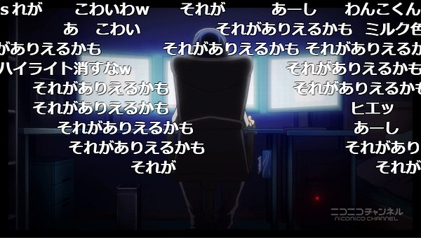 4話 (35)
