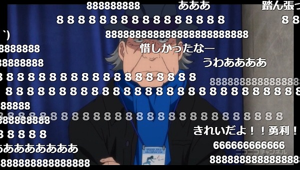 9話 (102)