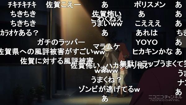 2話 (65)