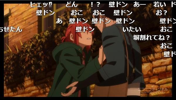 9話 (46)