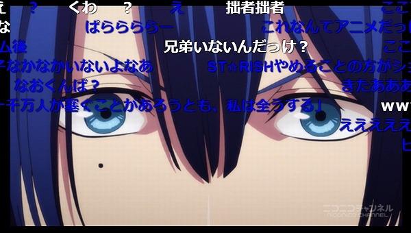 8話 下 (2)