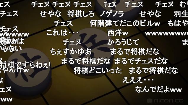 5話 (73)