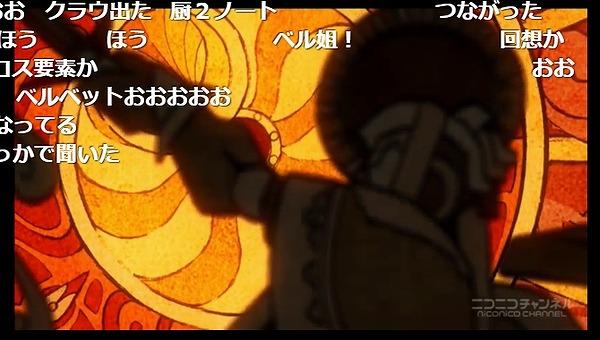 22話 (55)