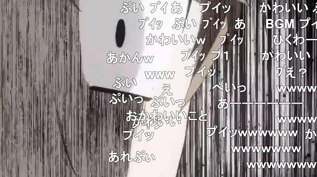 12話 (99)