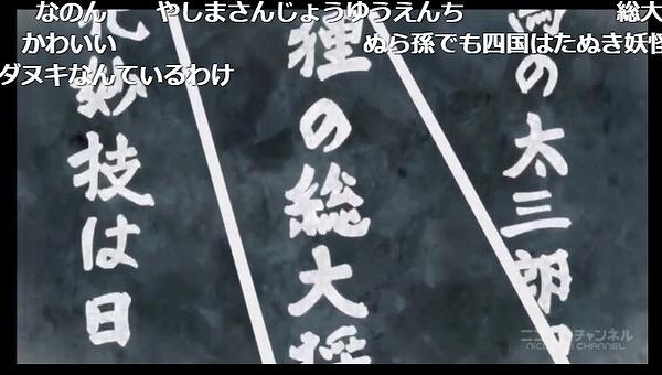 4話 (40)