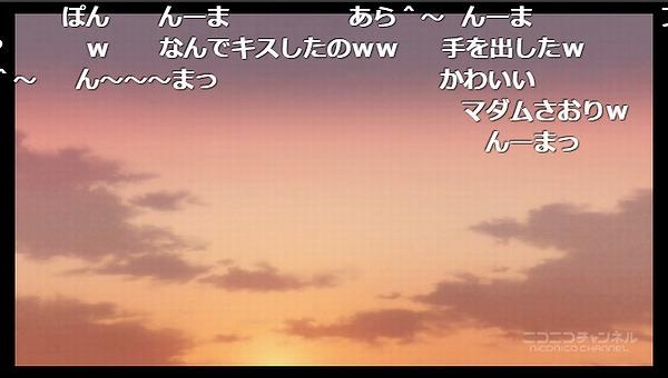 9話 (128)