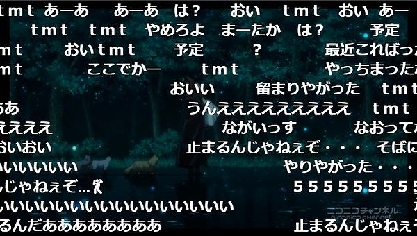 6話 (16)