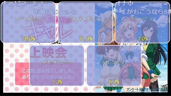9話 (58)