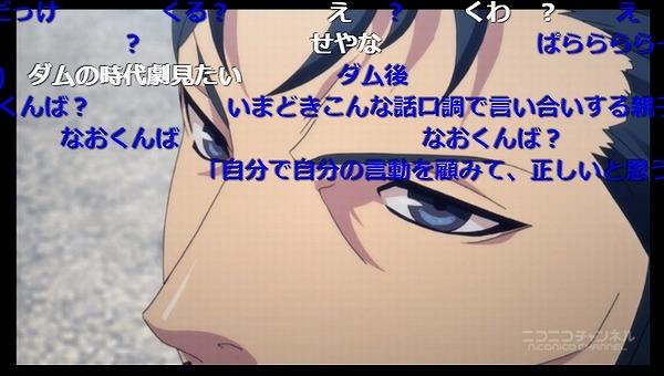 8話 下 (1)