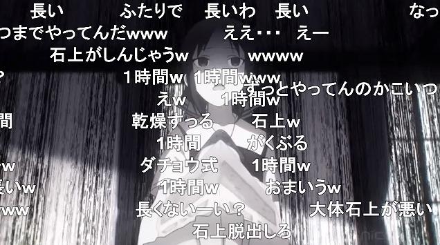 10話 (15)