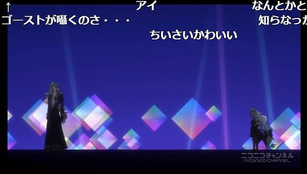 10話 (49)