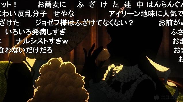 10話 (174)