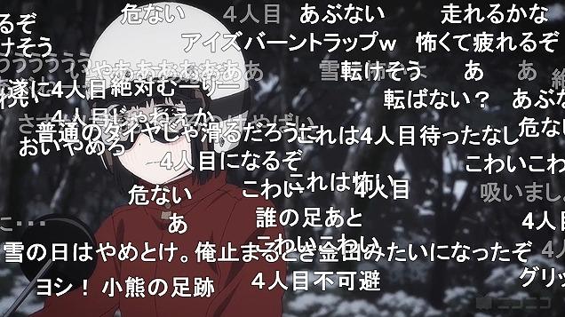 10話 (30)