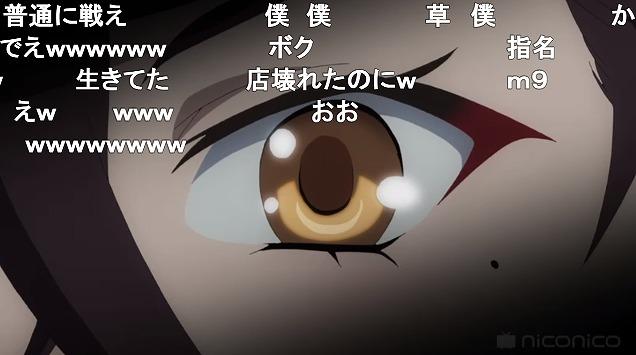 8話 (93)