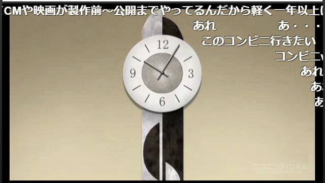 10話 (64)