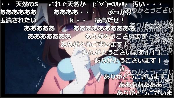 1話 (37)