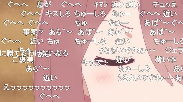 10話 (34)