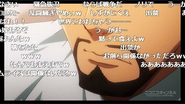 1話 (19)