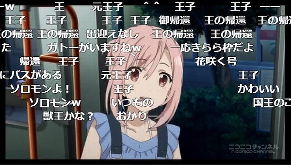 15話 (3)