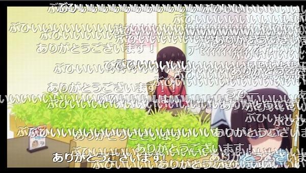 9話 (118)