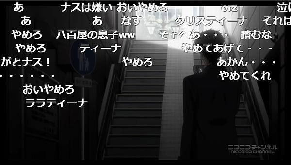3話 (63)
