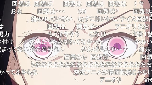 23話 (20)