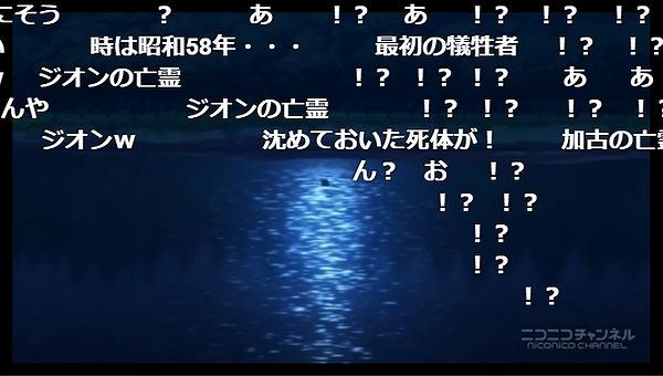 15話 (102)