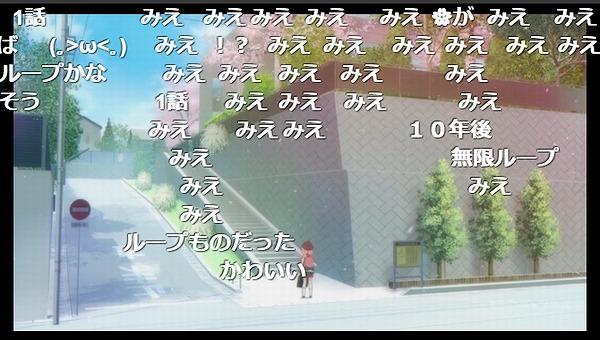 12話 (173)