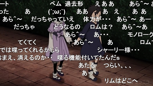 10話 (78)