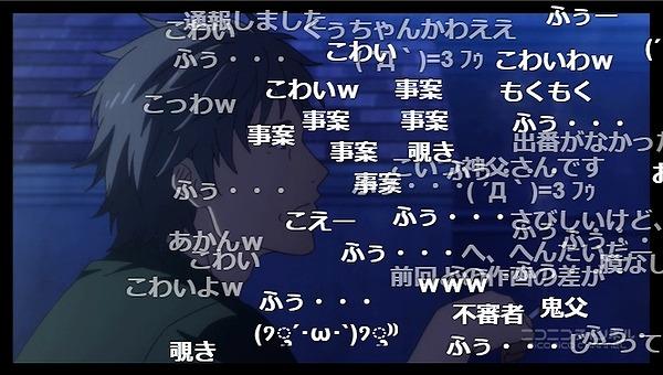 12話 (17)