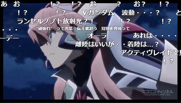 2話 (92)