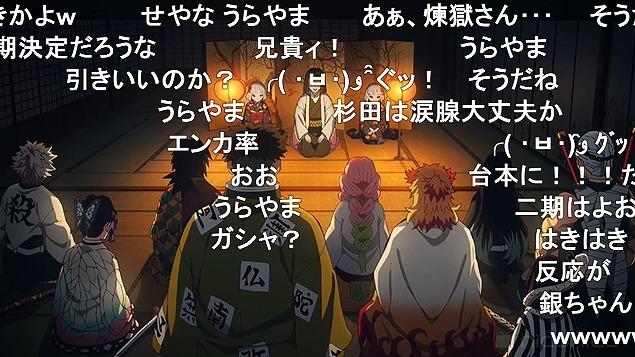 23話 (143)