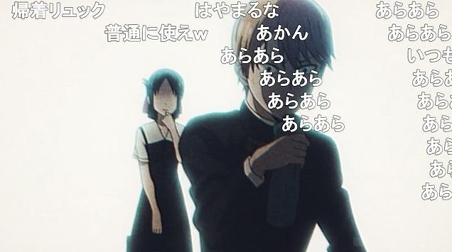 五話 (139)