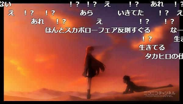 12話 (117)