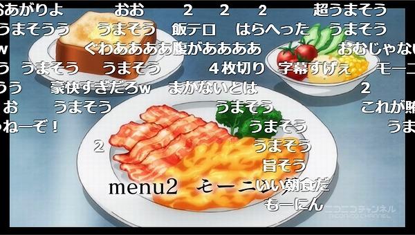 1話 (80)