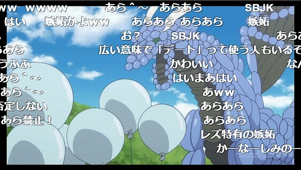 6話 (37)