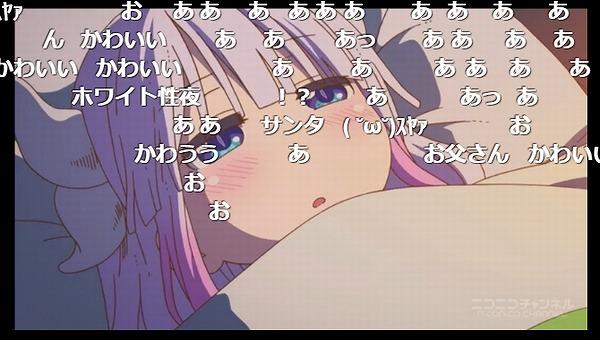 10話 (179)