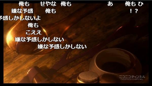5話 (42)
